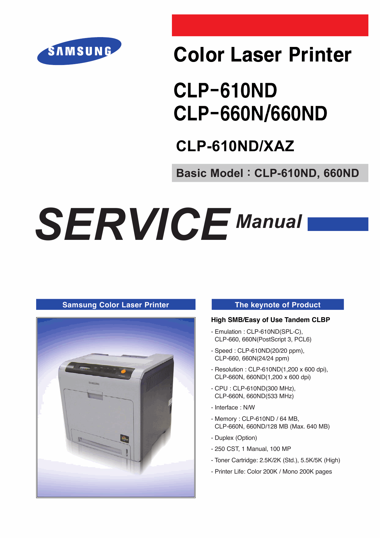 Samsung Color-Laser-Printer CLP-610ND 660N 660ND Parts and Service Manual-1